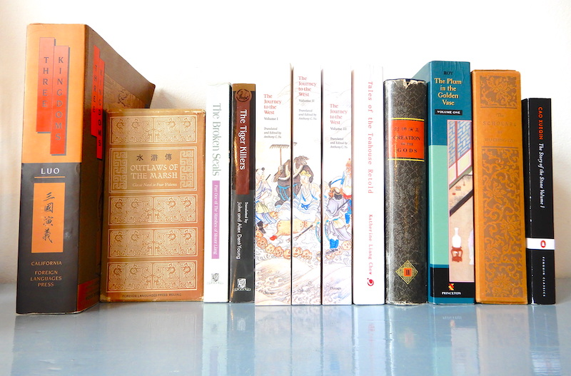 Chinese fiction classics