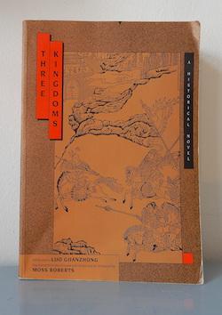 Moss Robert's translation of Three Kingdoms